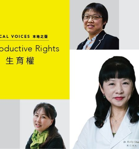 Local Voices Reproductive Rights