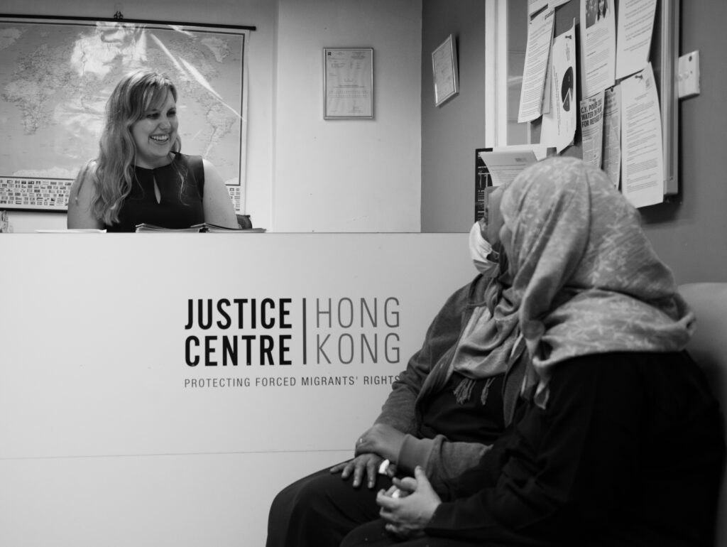 Clients Waiting At Reception. Credit: Justice Centre