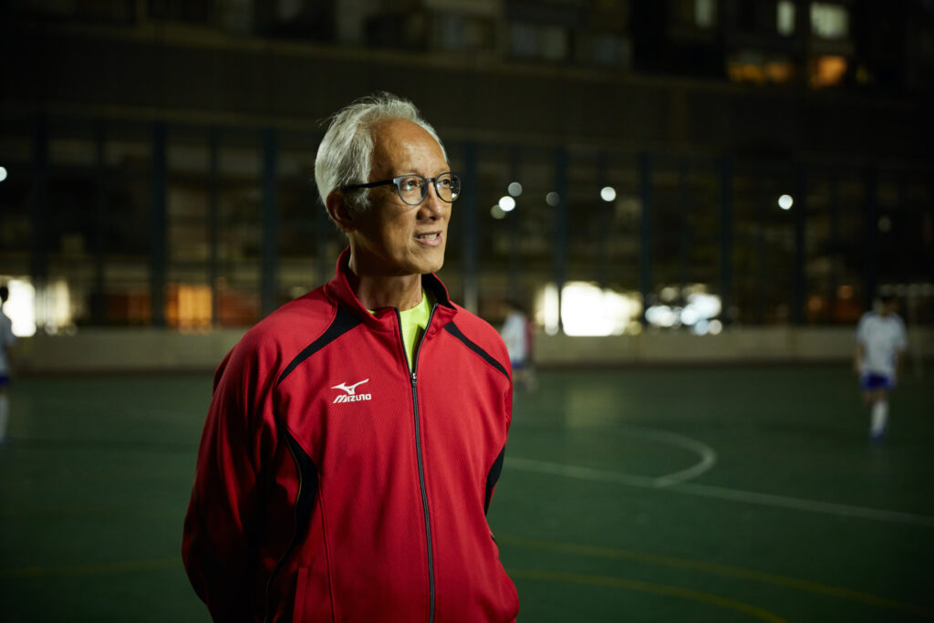 Mso Track And Field Head Coach Wu Peng Koi
